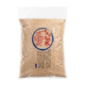 CONNOISSEUR - Organic Fair trade Jasmine Brown Rice - 5KG