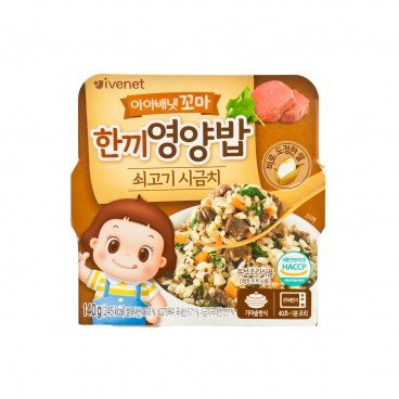 IVENET - Bebe Kid Nutritious One Meal Rice beef Spinach - 150G