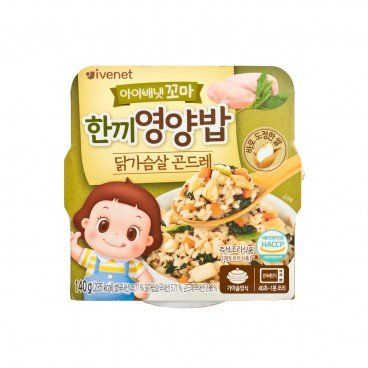 IVENET - Bebe Kid Nutritious One Meal Rice chicken Breast Gondre - 150G