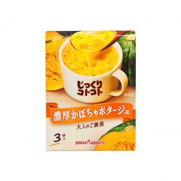 RICH PUMPKIN POTAGE