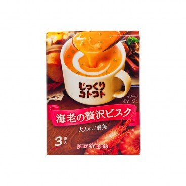 POKKASAPPORO - Delicious Shrimp Soup - 3'S