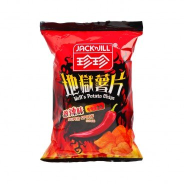 POTATO CHIPS-HELL'S SUPER SPICY FLAVOUR