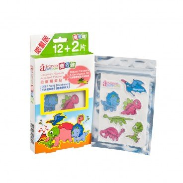 ADVANCE PURE CARE - Care Dinosaurs Mosquito Repellent Patches - 12'S+2'S