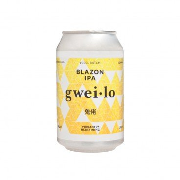 BLAZON (LIMITED 1000L BATCH)