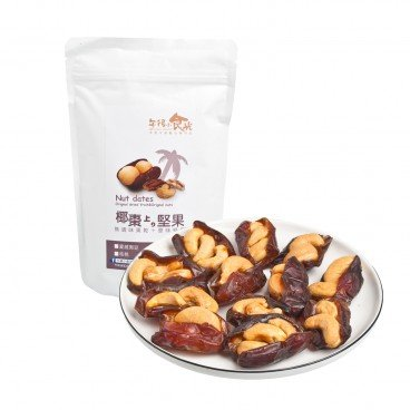 AFTERNOON DESSERT - Date Palm With Cashew - 160G