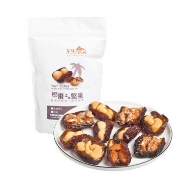 AFTERNOON DESSERT Date Palm With Assorted Nuts 160G