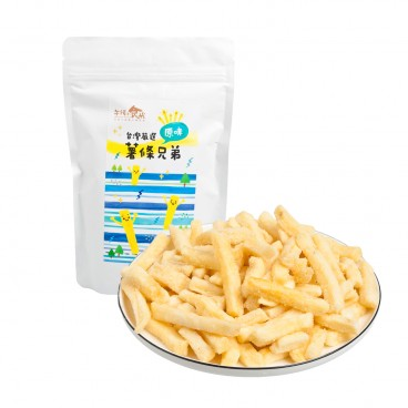 AFTERNOON DESSERT - Potato Fries original Flavor - 120G
