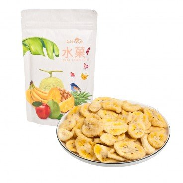 AFTERNOON DESSERT - Banana Chips - 120G