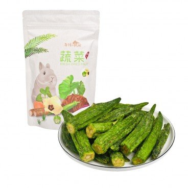 AFTERNOON DESSERT Okra Chips 80G