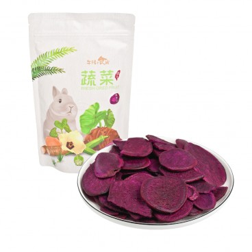 AFTERNOON DESSERT - Purple Sweet Potato Chips - 120G