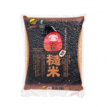 BIG BRIDGE Brown Rice 1.5KG