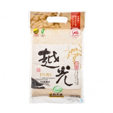 BIG BRIDGE - Taiwan Cas Top White Rice - 1KG