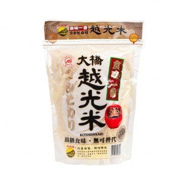 BIG BRIDGE Cas Top White Rice 1.5KG
