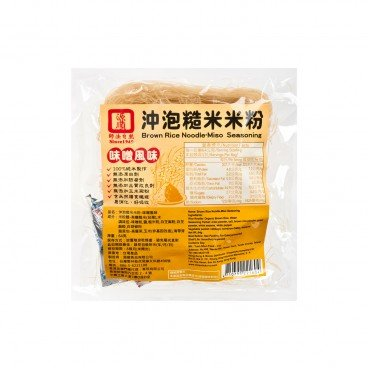 BROWN RICE NOODLE-MISO SEASONING