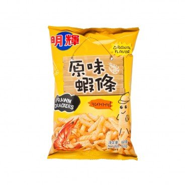 BRILLIANT Prawn Cracker original Flavour 60G