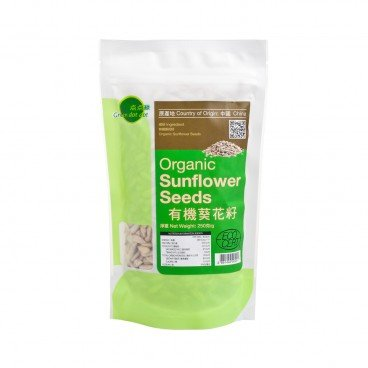 GREEN DOT DOT Organic Sunflower Seeds Hulled 250G
