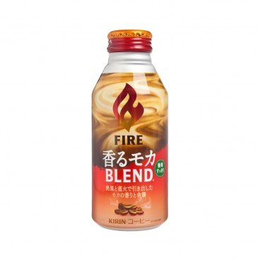 KIRIN Fire Roasted Black Coffee 370ML
