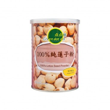GREEN DOT DOT - 100 Lotus Seed Powder - 450G