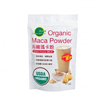 GREEN DOT DOT Organic Maca Powder 200G