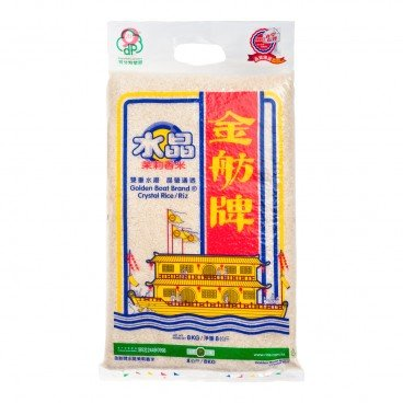 GOLDEN BOAT BRAND - Crystal Rice - 8KG