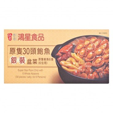 SUPER STAR - Voucher super Star Poon Choi With 6 Whole Abalones - PC