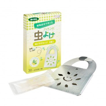 MORI NO SEIKATSU Non toxic Insect Defense 2PC