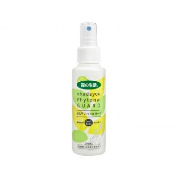 MORI NO SEIKATSU Non toxic Insect Repellent Spray For Body 100ML