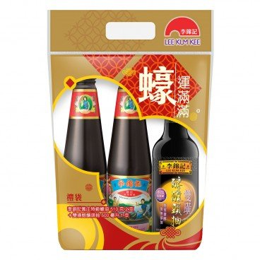 LEE KUM KEE - Premium Gift Set Oyster Sauce chicken Powder - 510GX2+300G