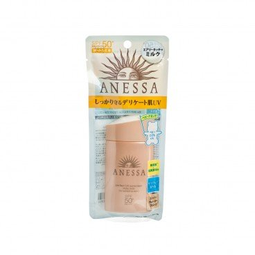 ANESSA Perfect Uv Sunscreen Mild Milk For Sensitive Skin Spf 50 Pa 60G