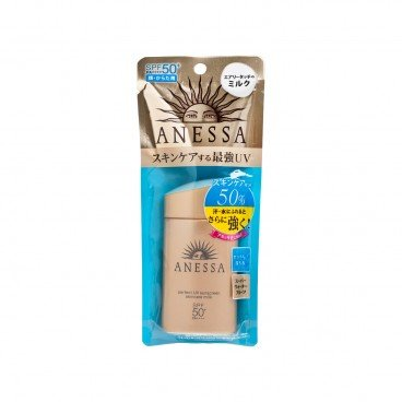ANESSA Perfect Uv Sunscreen Skincare Milk Spf 50 pa 60ML