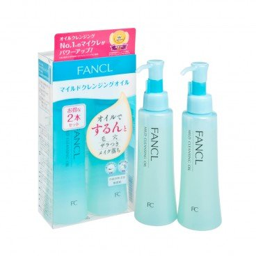 FANCL Mild Cleansing Oil Twin Pack 120MLX2