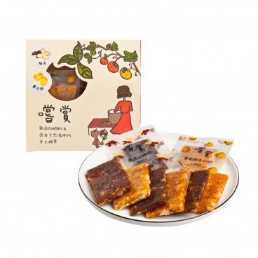 ASSORTED CHENPI HAWTHORN & APRICOT ALMOND  CANDIES