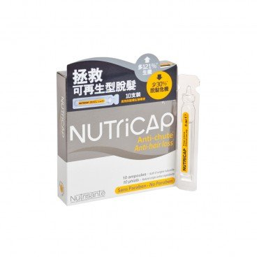 NUTRICAP - Anti hair Loss Serum - 5MLX10