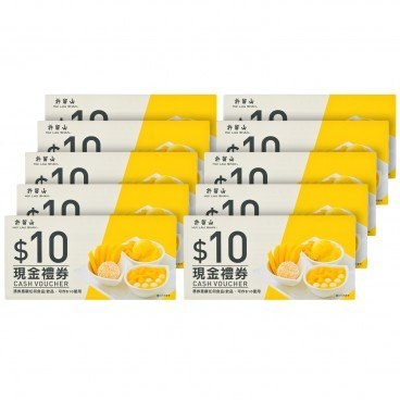 HUI LAU SHAN - Voucher 10 10 pcs - SET
