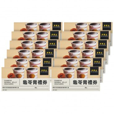 HUI LAU SHAN - Voucher chinese Herbal Jelly 12 pcs - SET