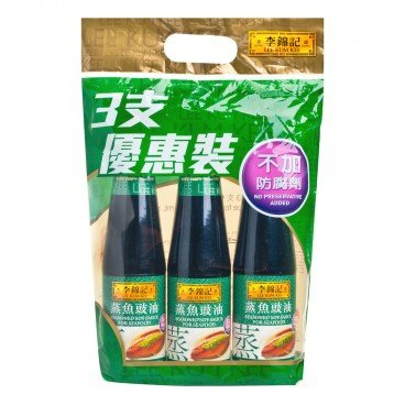 LEE KUM KEE Set seasoned Soy Sauce For Seafood 410MLX3