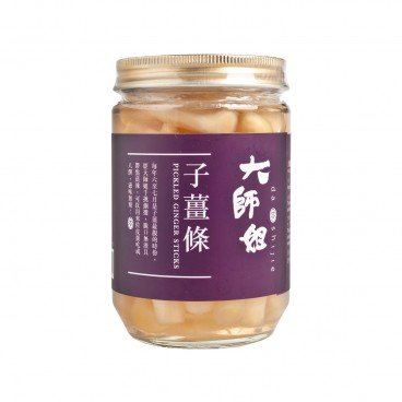 DASHIJIE - Pickled Ginger - 520G