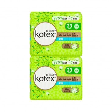 KOTEX Herbal Soft Ut Day 23 cm Twin Pack 14'SX2