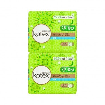 KOTEX - Herbal Soft Ut D on 28 cm Twin Pack - 12'SX2