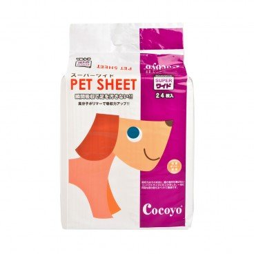 COCOYO Disposable Pet Pad 24'S