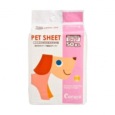 COCOYO Disposable Pet Pad 50'S