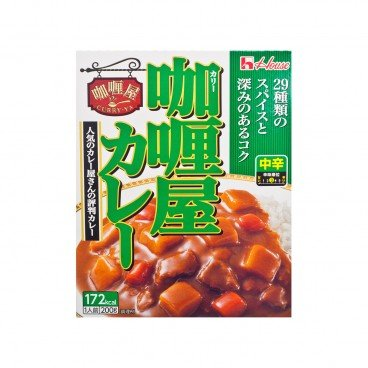 HOUSE - Curry Medium Spicy - 200G