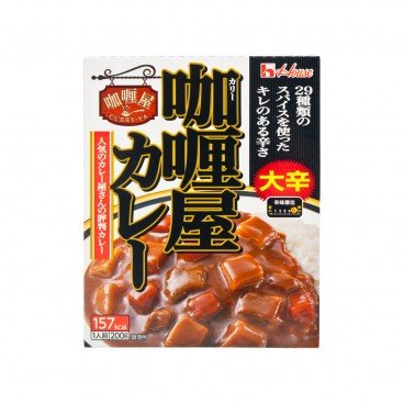 HOUSE - Curry super Spicy - 200G