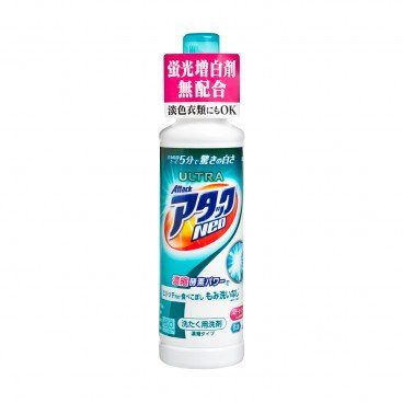 QUICK CLEAN SUPER CONC LIQUID DETERGENT (LIMITED PURCHASE)
