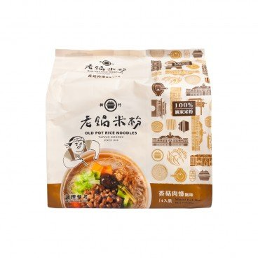 RICE NOODLES-MUSHROOM ONION MINCED PORK STEW (FAMILY PACK)