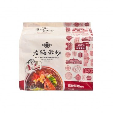 OLD POT RICE NOODLES Rice Noodles spicy Shrimp Family Pack 60GX4