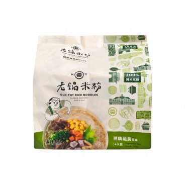 RICE NOODLES-VEGETARIAN