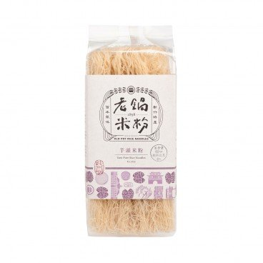 OLD POT RICE NOODLES Rice Noodles taro 200G