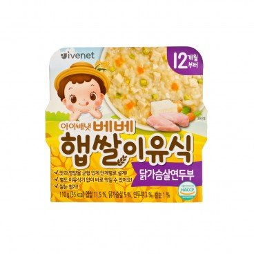 IVENET - Bebe New Rice Weaning Food chicken Breast Tofu - 110G