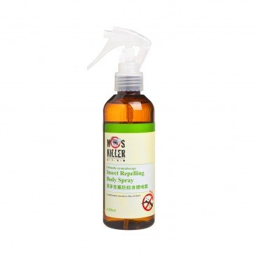 MOSKILLER - Citronella Aromatherapy Insect Repelling Body Spray - 200ML